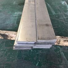punzón de corte barandilla de balcón 85x7mm ss201 barra plana