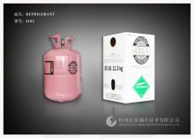 25LB cylinder Refrigerant gas R410a