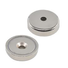 RPM-A32 Strong Neodymium Cup Magnet