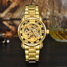 2017 modern design steel gold watches men