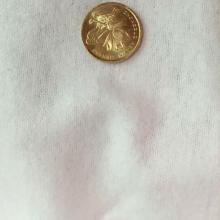 T/C 65/35 flanelle blanchis bébé tissu