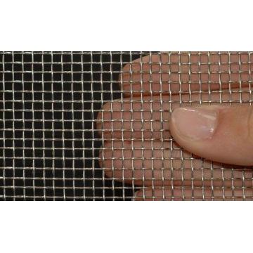 Алюминиевый оконный экран
