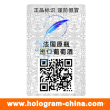 Qr-Code-Sicherheits-Laser-Hologramm-Aufkleber