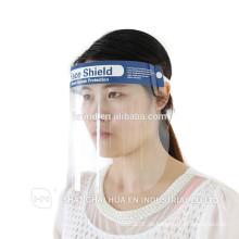 Heißer Verkauf Anti-Nebel Zahnmedizinische Versorgung medizinische HAUSTIER Gesichtsschild