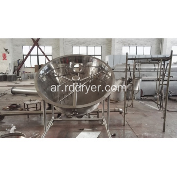 GFG 120 Granule Boiling Dryer / dring equipment
