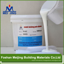 best quality ceramic floor tile mosaic adhesive manufacture