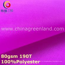 100% полиэстер тафта обычная ткань для одежды карман (GLLML299)