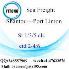 リモンに移植するには、汕頭市港 LCL 統合