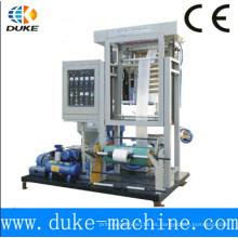 2015 Nuevo Mini Tipo Máquina de soplado de película de PE / Máquina de soplado de plástico Precio / Máquina de soplado de película de plástico de polietileno Precio (SJ-50-700)