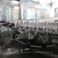 Линия по производству газированных напитков