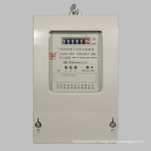 Intelligent Logic Control Electronic Smart Current Meter (DSS150)
