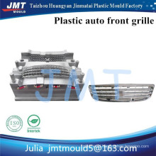 JMT Huangyan well designed auto front grill plastic injection mold manufacturer