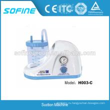 Высококачественный электрический портативный стоматологический всасывающий блок