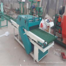 Twin Blades Board Edger Circular Saw