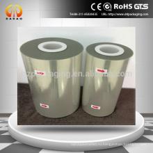ПЭТ / PETG термоусадочная этикетка для упаковки напитков