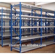 Двухсторонний сверхмощный стальной shelving шкафа супермаркета полки