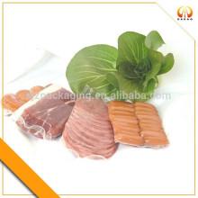 Многослойная пленка для упаковки пищевых продуктов