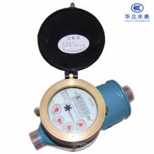 Medidor de água de fluxo pequeno (LXSIC ~ 15CB-25CB)