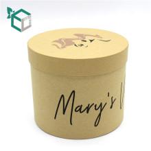 Custom yellow silk lamination logo stamping flower gift carrier box