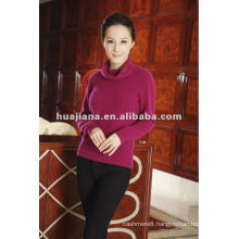 2016 winter women's anti-pilling cashmere sweater