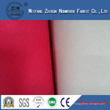 Popypropylene Spunbond Nonwoven Fabric to Be Used Different Country