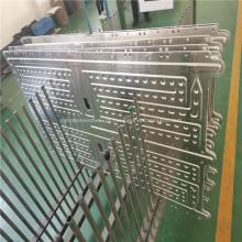 Placa de resfriamento de alumínio frio líquido de gerenciamento de calor