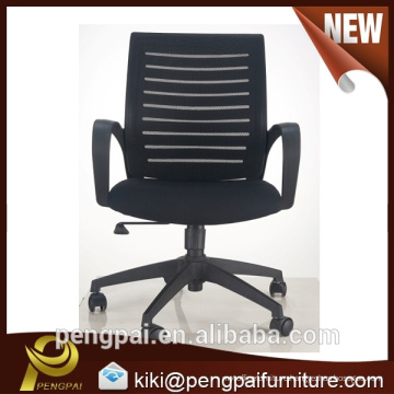 Black mesh high back office executive chair with armrest