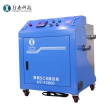 Machine de nettoyage naturel de réservoir d'urée de post-traitement SCR