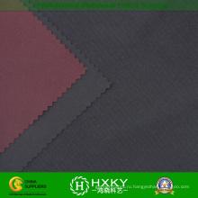 160d напольный Спортивная одежда спандекс нейлон ткань для куртки
