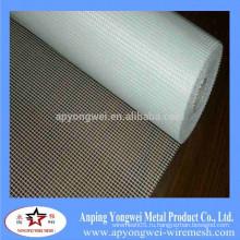 YW-Стекловолоконная сетчатая ткань / Стекловолоконная ткань