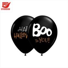 Günstigstes Preis Top-Qualität-Logo gedruckt großen Latex-Ballon