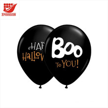 O logotipo o mais barato da qualidade superior do preço imprimiu o balão grande do látex