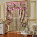 Luxury Hotel Curtains Room Divider Curtain China Supply