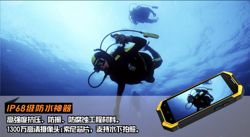 waterproof phone with underwater shooting photo