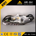 PC360-7 WIRING HARNESS 207-06-71561
