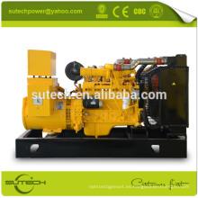 ¡En stock! Grupo electrógeno diesel SC33W990D2 660kw / 825Kva Shangchai Dongfeng
