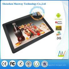 15.6 inch 16:9 network android os lcd advertising display