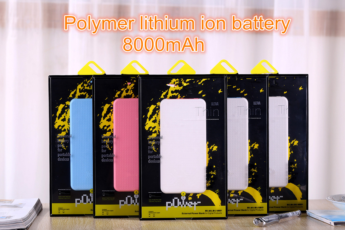 8800mAh power bank