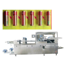 DPB-480D Toy Battery Toothbrush Blister Card Packing Machine