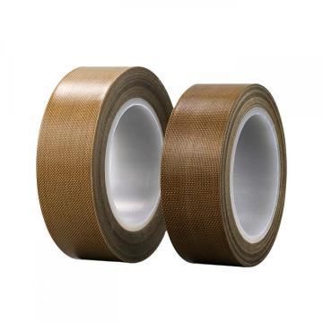 Fita adesiva de fibra de vidro revestida com PTFE marrom 0,13 mm