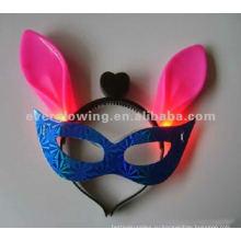 светящиеся маски горячей продажи светодиодные светящиеся маски