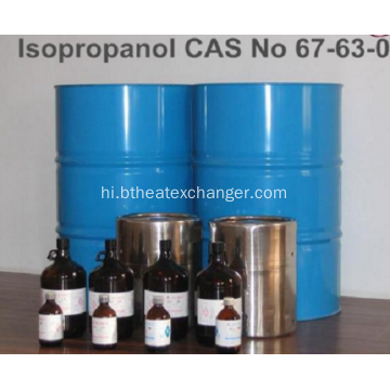 Degreasing एजेंट Isopropyl Alcoho