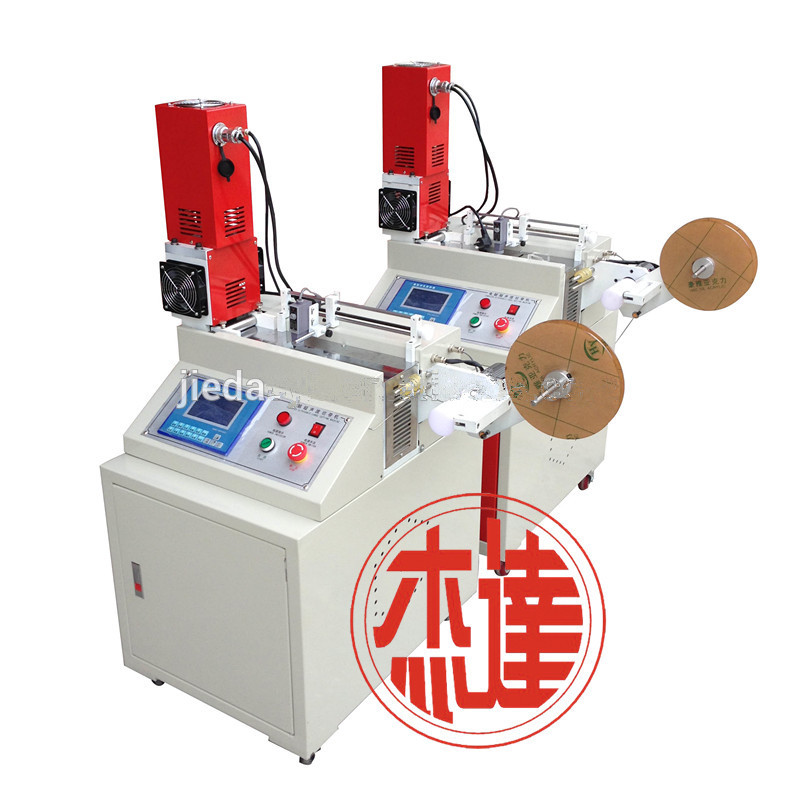 Ultrasonic Non Woven Fabric Cutting Machine