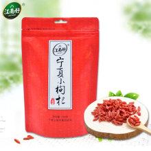 Baya seca de goji / wolfberry 250g