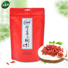 Dried goji berry/wolfberry 250g