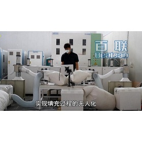 Automatic Down Feather Pillow Filling Machine