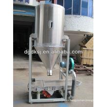 DEKE Plastic Storage Hopper Agregación DKSJ-AG250