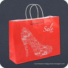 Custom Printed Luxury Kraft Paper Bag
