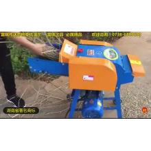 Máquina de corte da alimentação da palha do arroz da exploração agrícola de leiteria