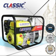 CLASSIC CHINA 2 Zoll Benzinmotor Mini Typ Zentrifugalkolbenpumpe, CE Standard Benzin Wasserpumpe WP20